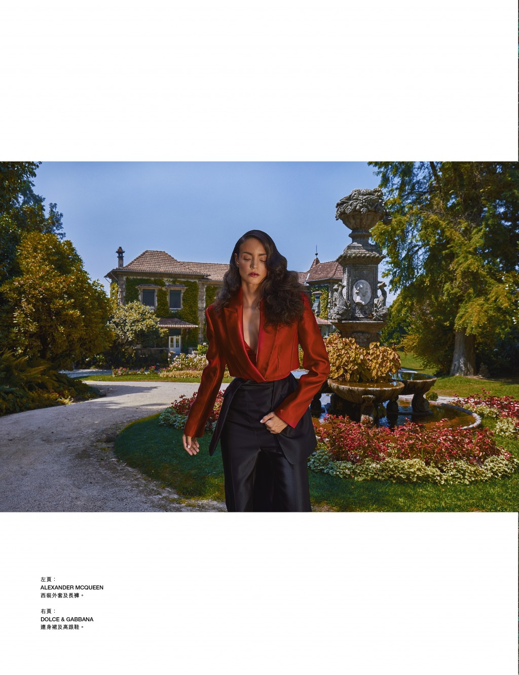 Vinho Verde and Aveleda's Gardens are Cover for Harper's Bazaar